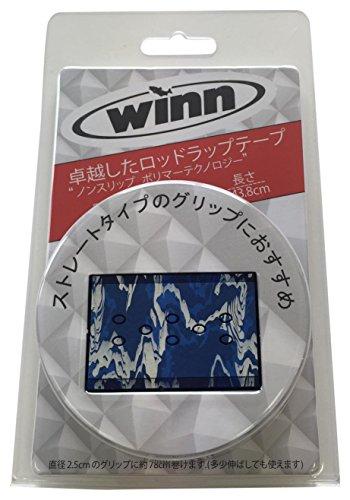 Winnwinn Fishing 96 Inch Overwrap WhiteBlue Camo Fishing Rod Wrap Tape